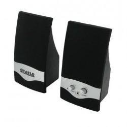 Głośniki komputerowe 4World Sound Wave 05547